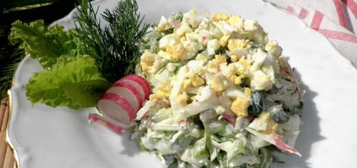 salati-gazafxuli
