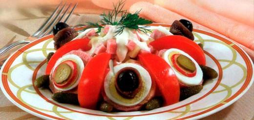 salati shashxis medalionebit