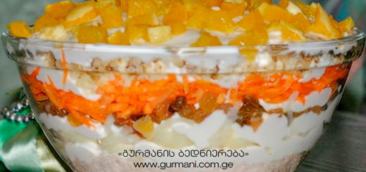 salati-frangi-sayvareli-qali